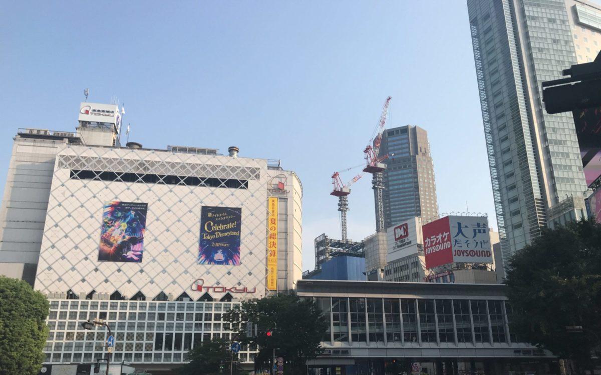 東急東横店の建物