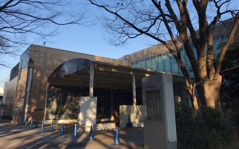 上野の森美術館の建物