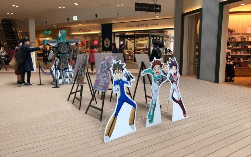 ららぽーと豊洲で開催した「シンカリオン スペシャルキャンペーン」のフォトスポット