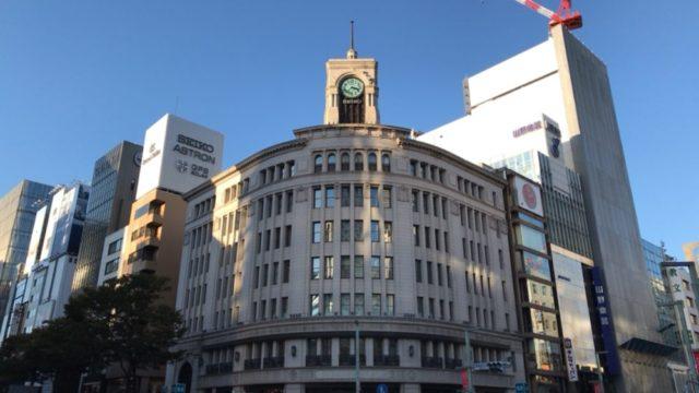 銀座和光の時計塔