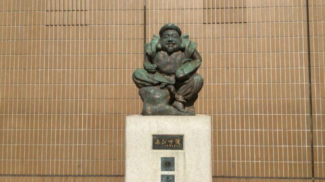 恵比寿駅の西口に設置されている恵比寿像
