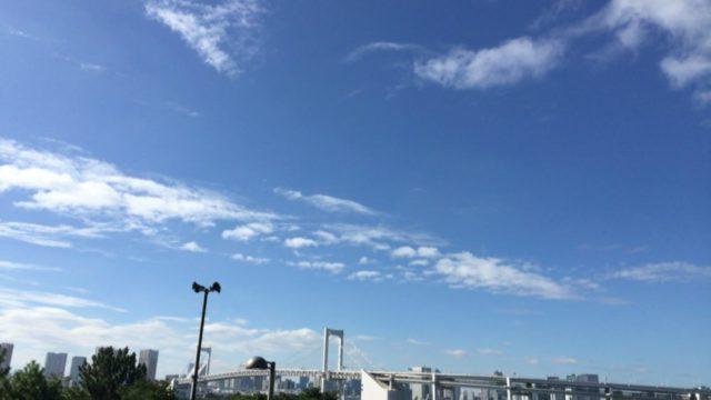 お台場海浜公園から見えるレインボーブリッジ