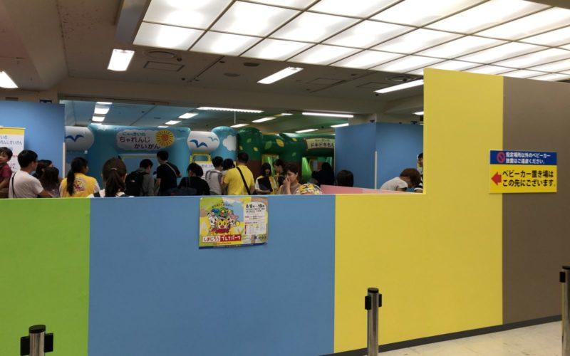 京王新宿店の催事場で開催したしまじろうプレイパークの会場内