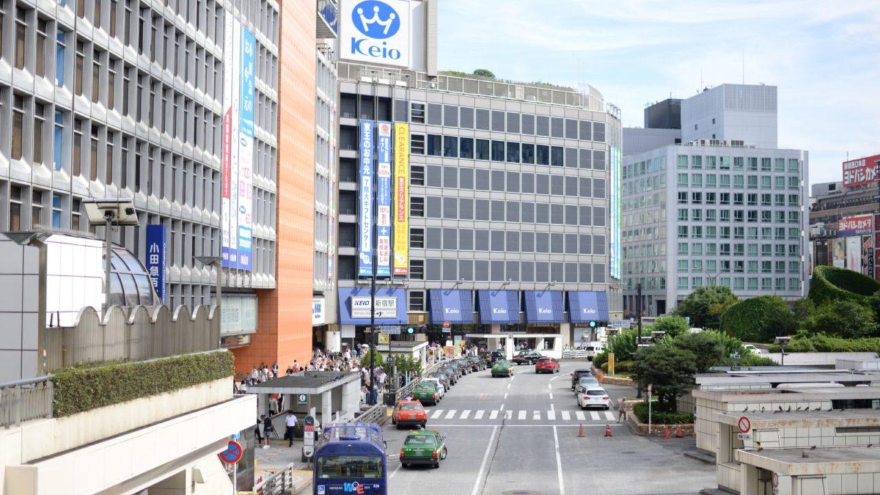 京王百貨店新宿店の外観