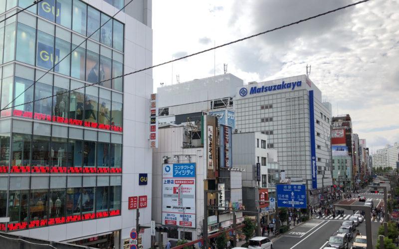 JR御徒町駅から見た松坂屋上野店