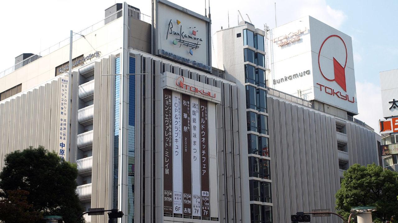 渋谷東急本店の外観