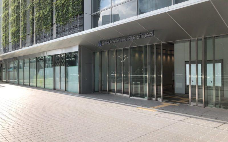 渋谷スクランブルスクエアの入口